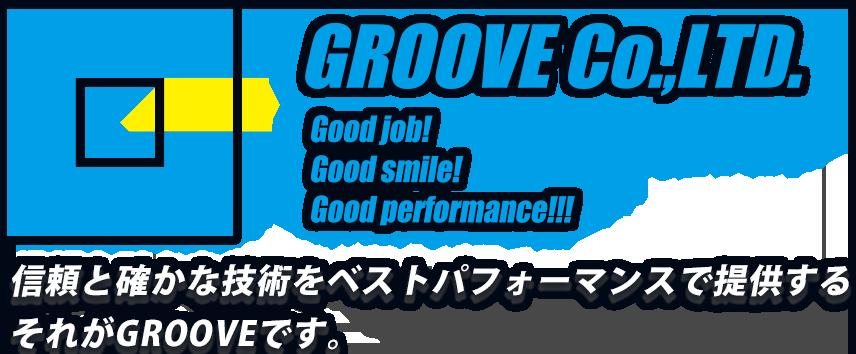 groove co.,ltd